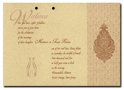 Walima Card Pic